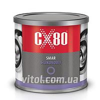 Смазка CX-80 / силиконовая 500 g - банка