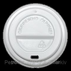 Крышка пластиковая КР69 Белая 50шт/уп (1ящ/50уп/2500шт) под стакан 175мл