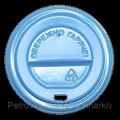 Крышка пластиковая КР69 Голубая 50шт/уп (1ящ/50уп/2500шт) под стакан 175мл