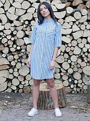 Летнее платье-рубашка в полоску