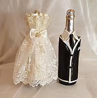 Жених-невеста Элит Молочный