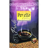 Кофе растворимый Perfetto coffe Prado 75g