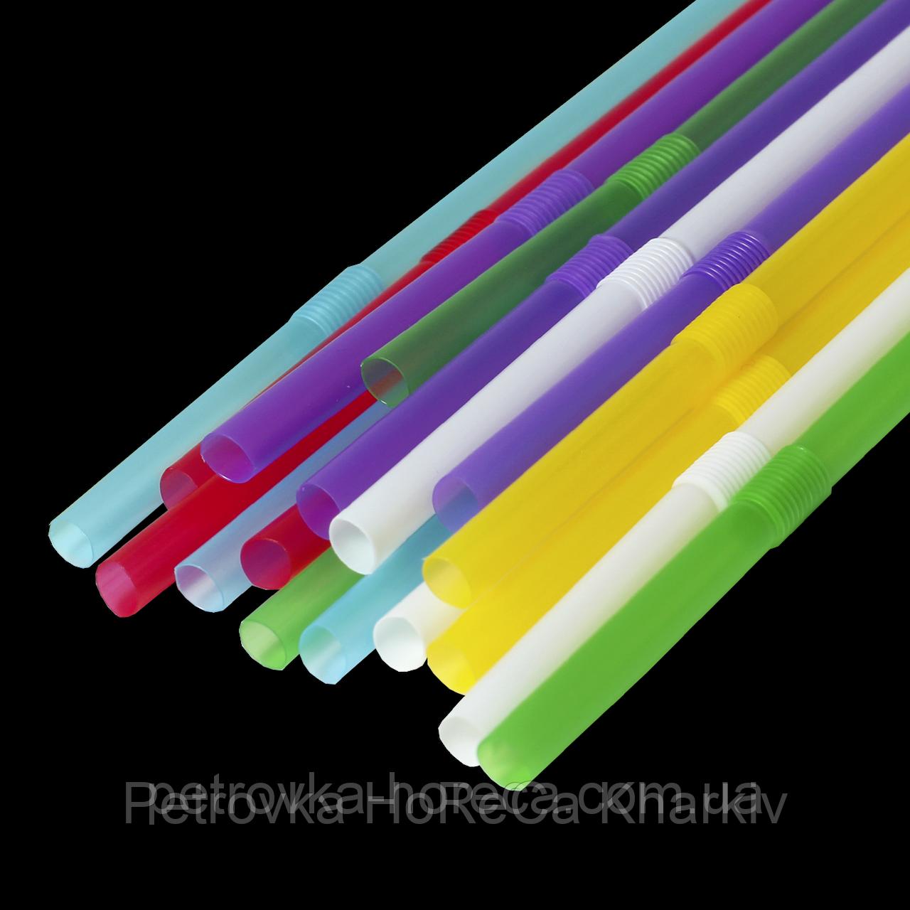 Трубочка с коленом  5мм.21,5см.1000шт (Микс Разноцветная)