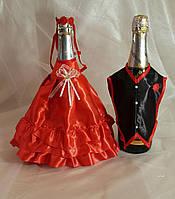 Жених-невеста №11 Красный