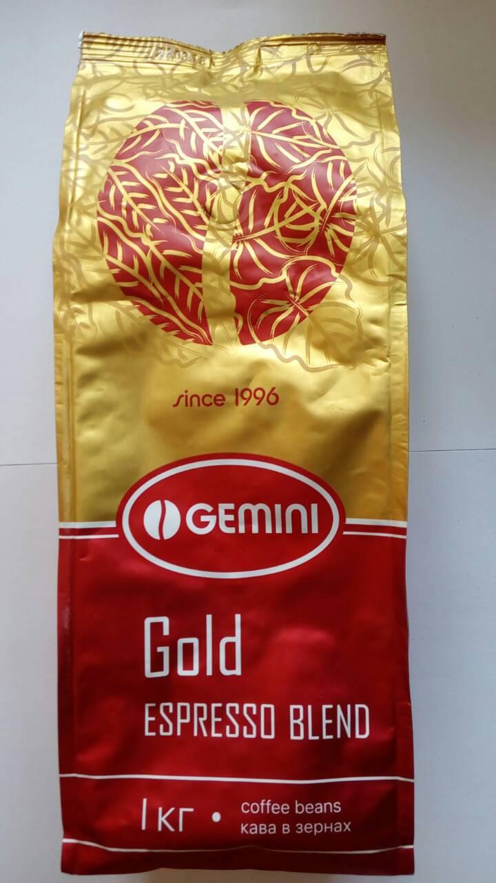 Кофе Gemini Gold Espresso Blend  в зернах 1 кг
