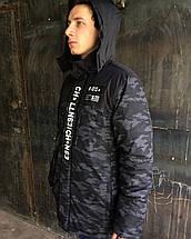 Мужская зимняя куртка Reebok камуфляж , фото 3