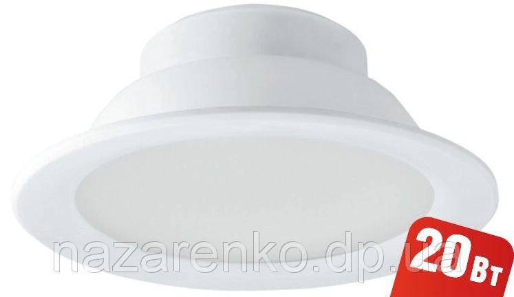 Светодиодный LED светильник 20 Вт / 865 IP 44