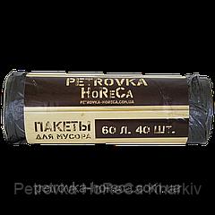 """Пакет для мусора TM""""PETROVKA HoReCa"""" 60л*40шт 6,5мкм"""