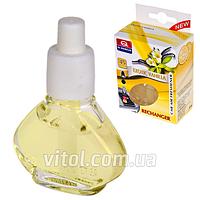 Запаски для освежителя воздуха АРС SPEAKER DrMarkus 139 экзотическая ваниль, освежитель воздуха для автомобиля, освежитель для машины
