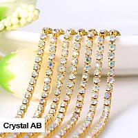 Стразовая цепочка, цвет Crystal AB, ss6 (2mm), металл золото, 1м