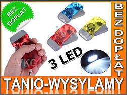 Ліхтар BAILONG 3 LED, фото 2