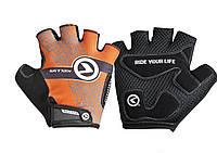 Перчатки KLS Comfort New S Оранжевые