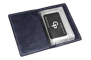 Обложка для автодокументов и паспорта, темно-синий ( черный)