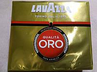 Кофе Lavazza Qualita Orо, 250 грамм