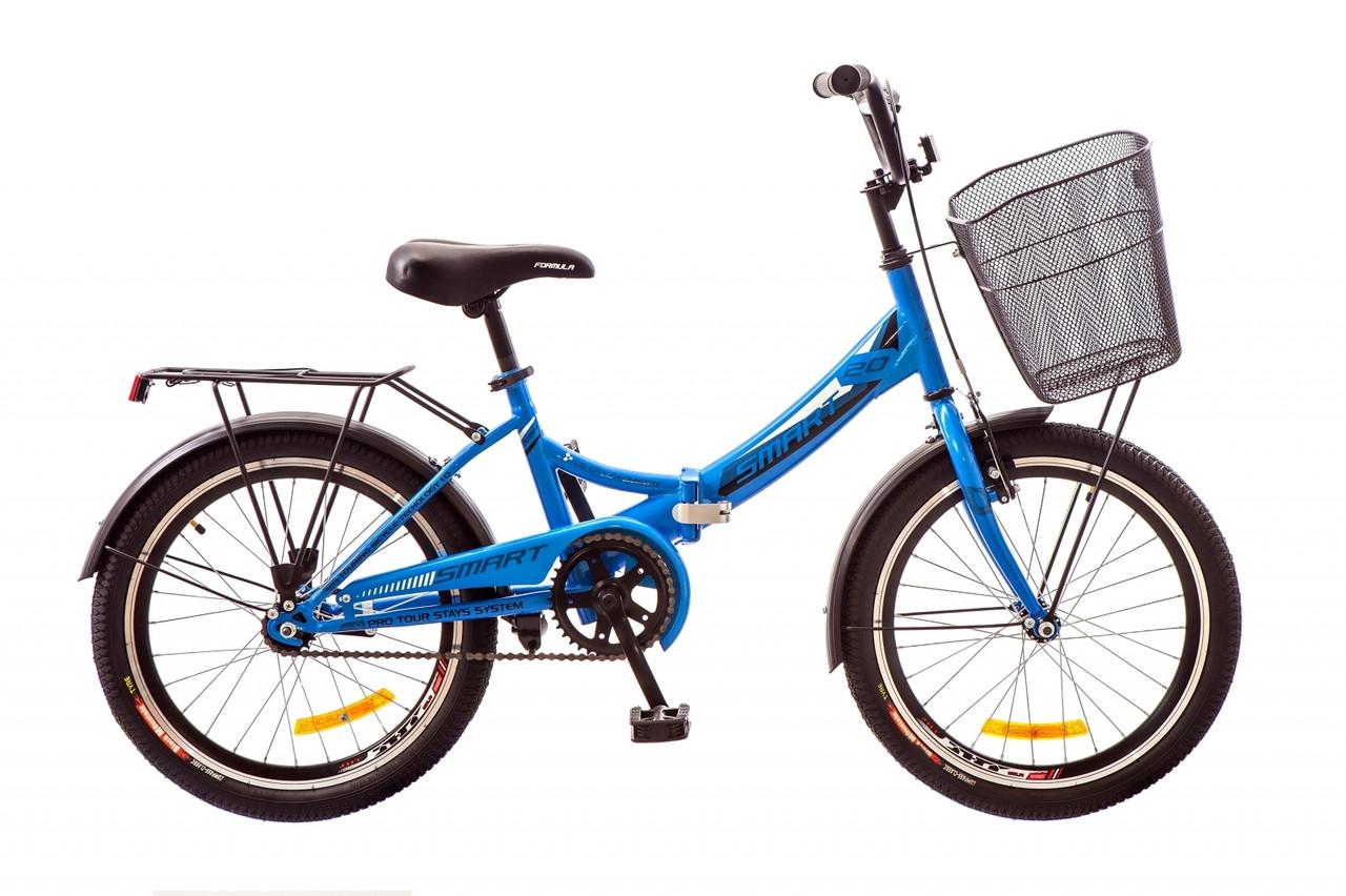 Велосипед складной детский 20 Formula Smart 2017