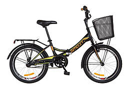 Велосипед складной детский 20 Formula Smart с корзиной