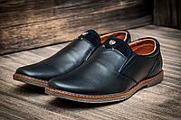 Туфли мужские Fox, 2701-2