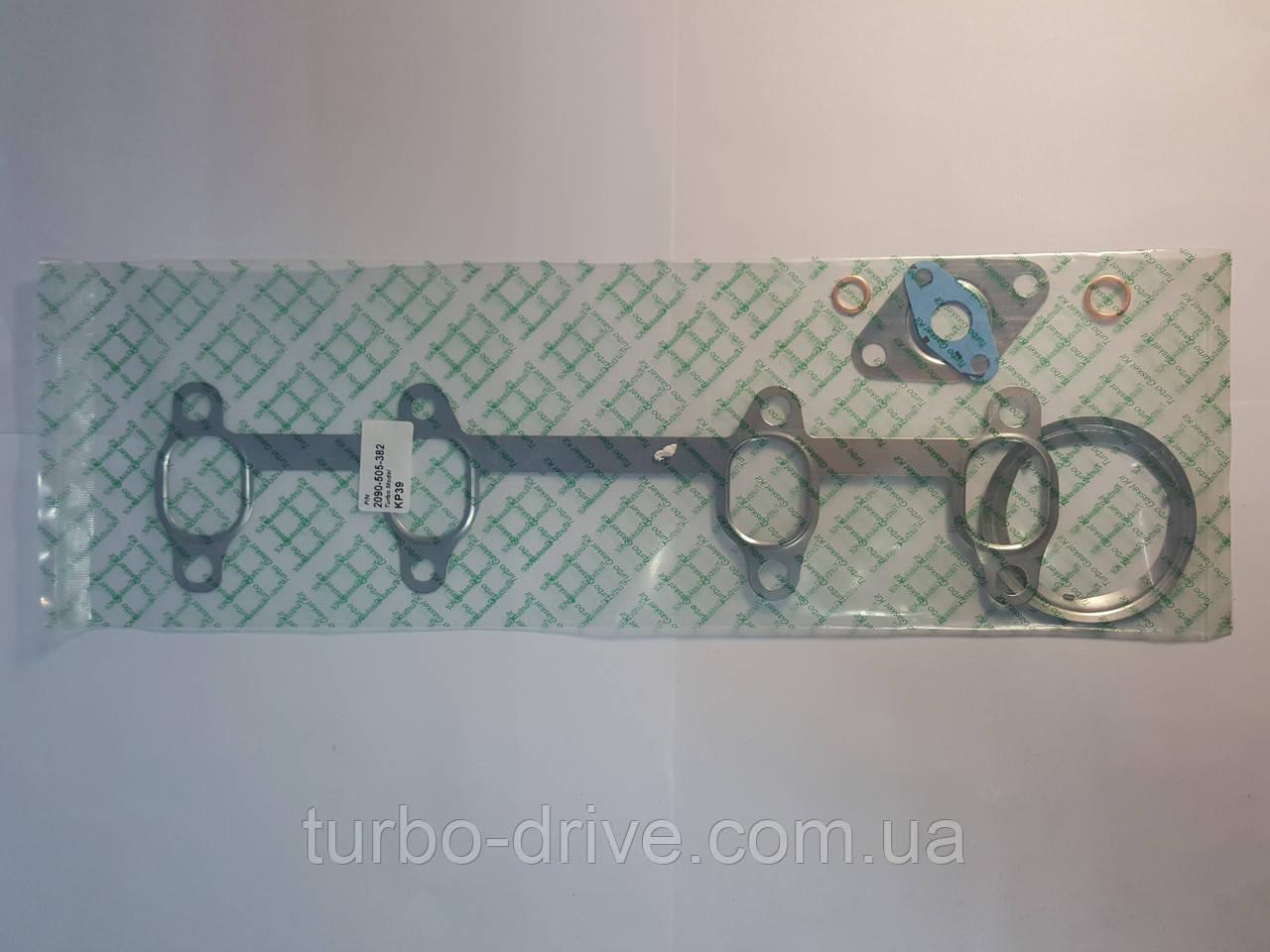 Комплект прокладок турбины Scoda Octavia \ Fabia 1.9 TDi