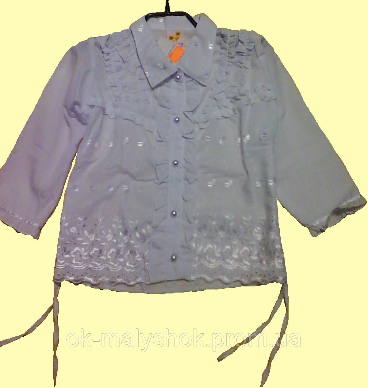 Блузка из ситца с доставкой