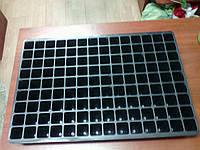 Кассеты для рассады. 126 ячеек  ячеек код S.P.-126