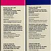 Сыворотка с пептидами Dr.Jart+ Peptidin Serum Blue Energy Effect 40ml, фото 2