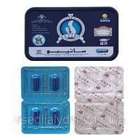 Сатибо капсулы для потенции препарат для повышения потенции 8 капсул упаковка, фото 1