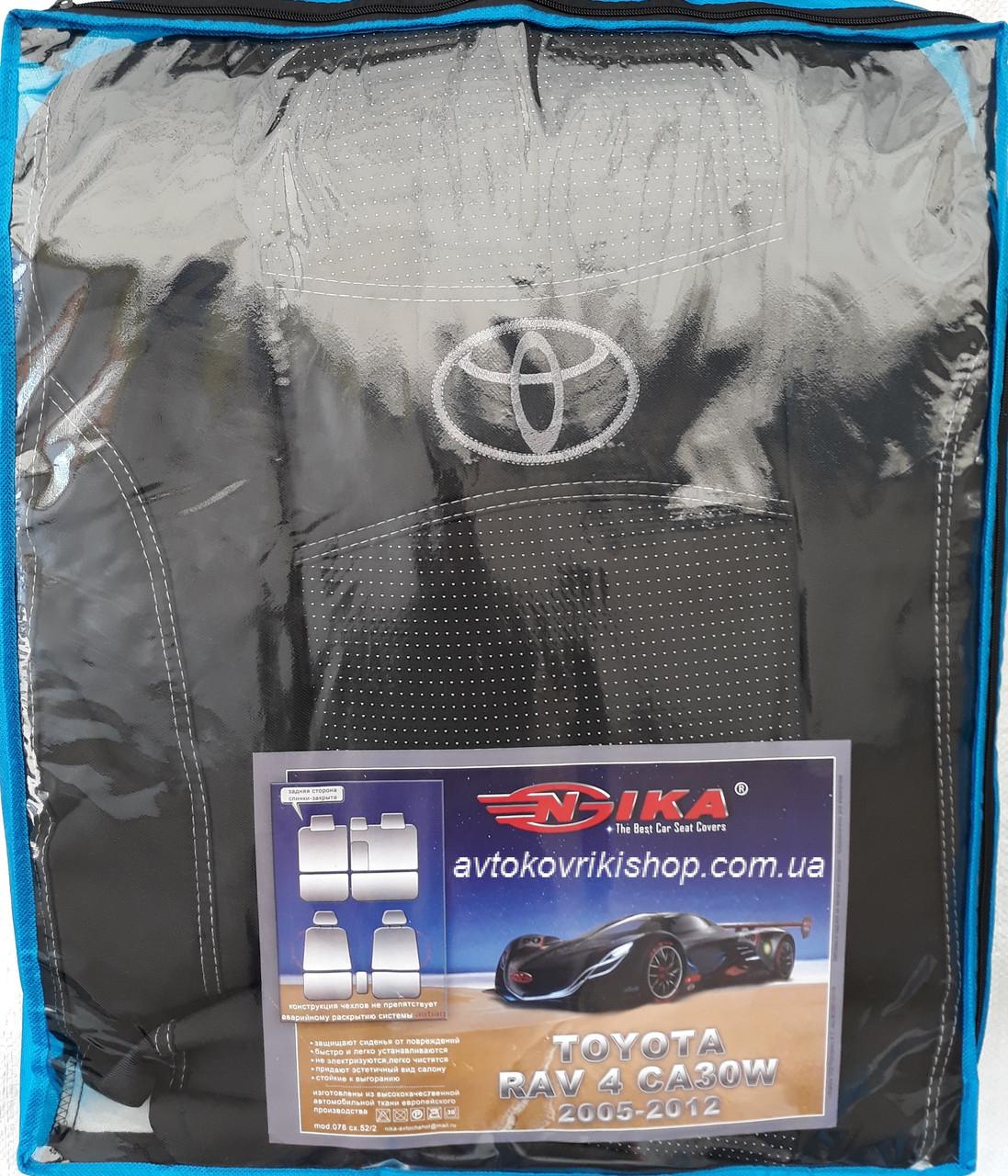 Авточехлы Toyota Rav 4 CA 30W 2005-2012 Nika