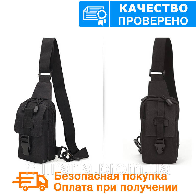 Сумочка - барсетка для карток і телефону прихованого носіння (плечова) Black (9119-black)