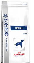Корм для собак Royal Canin (РОЯЛ КАНІН) RENAL при хронічній нирковій недостатності, 2 кг