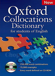 Oxford Collocations Dictionary for students of English (2nd Edition)