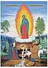КРВ-58. Схема для вишивки бісером Явлення Пресвятої Богородиці на Почаївській горі