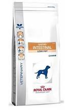 Корм для собак Royal Canin (РОЯЛ КАНІН) GASTRO INTESTINAL LOW FAT з обмеженим вмістом жирів, 1,5 кг