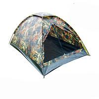 Палатка туристическая двухместная Alberta  EOS
