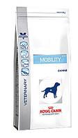 Корм Royal Canin (РОЯЛ КАНИН) MOBILITY C2P+ для собак при заболеваниях опорно-двигательного аппарата 14 кг