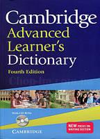 Cambridge Advanced Learner's Dictionary 4th Edition + CD-ROM (английский словарь)