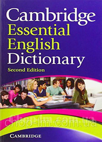 Cambridge Essential English Dictionary 2nd Edition (словарь для начинающих)