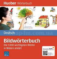 Bildwörterbuch Deutsch / Немецкий тематический словарь