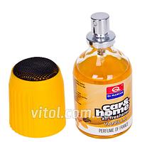 Освежитель воздуха DrMarkus 194 Spray (ваниль), освежитель воздуха для автомобиля, освежитель для машины