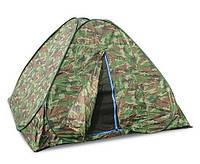 Палатка автомат 2*2