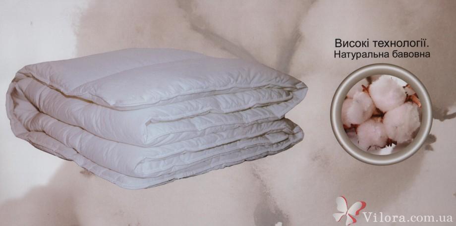 """Двуспальное одеяло ТЕП """"Cotton"""" Зима 180*210"""