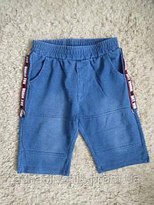 Детские джинсовые бриджи, шорты для мальчиков и девочек, размер 98-128, фирма Grace