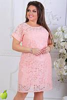 Платье-туника больших размеров розовое
