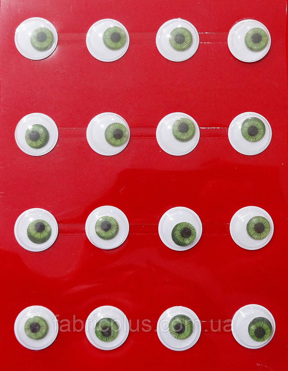 Глазки  клеевые (15 мм) зеленые на стикере