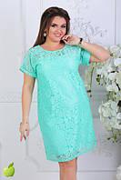 Платье-туника больших размеров мята