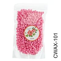 Воск для горячей эпиляции с маслом розы (100g) CWAX-101