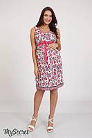 Сукня для вагітних та годуючих (платье для беремених  и кормящих)  BEYONCE SF-28.102