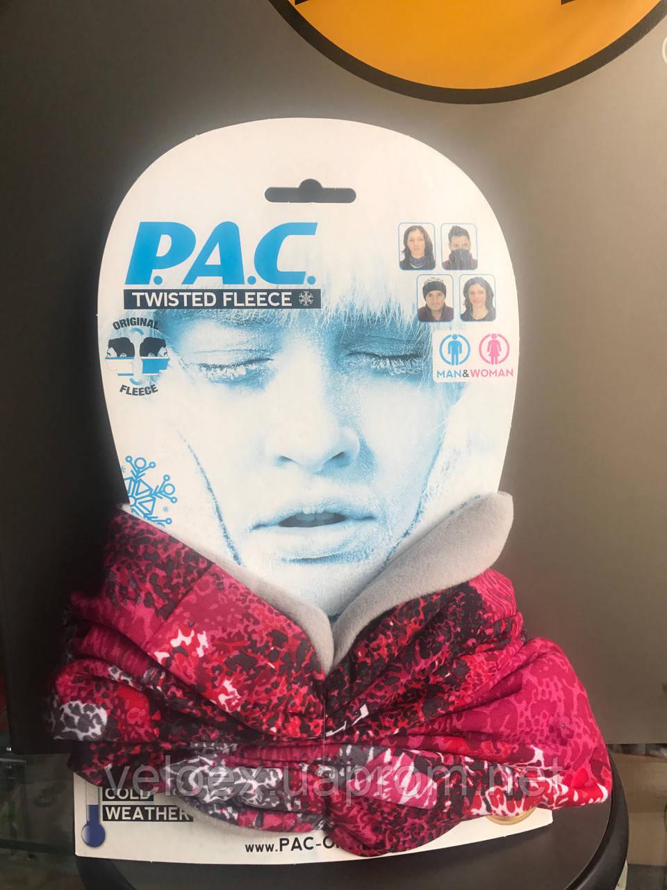 Головной убор P.A.C. Twisted Fleece Flow Red