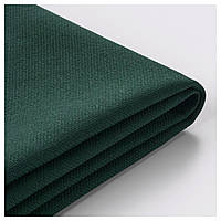 IKEA VIMLE Чехол для подставки для ног, Гуннаред темно-зеленый  (903.511.21)