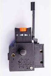 Кнопка для російської дрилі 6.0 А з реверсом