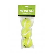 Мячи для тенниса WISH Сlub One 210 (3 шт)